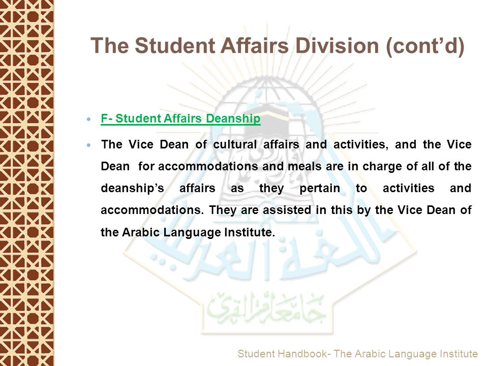 The Student Affairs Division (cont'd)