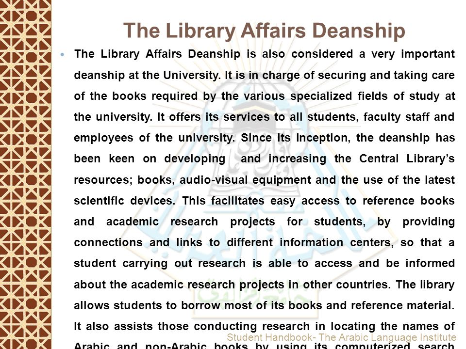The Library Affairs Deanship