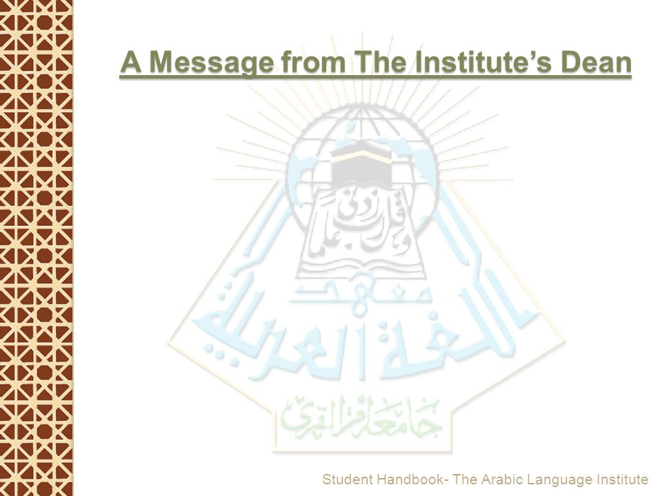 A Message from The Institute's Dean
