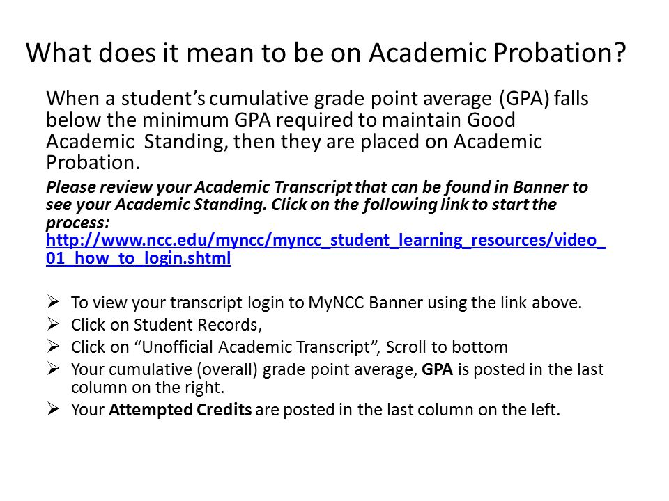 What does it mean to be on Academic Probation