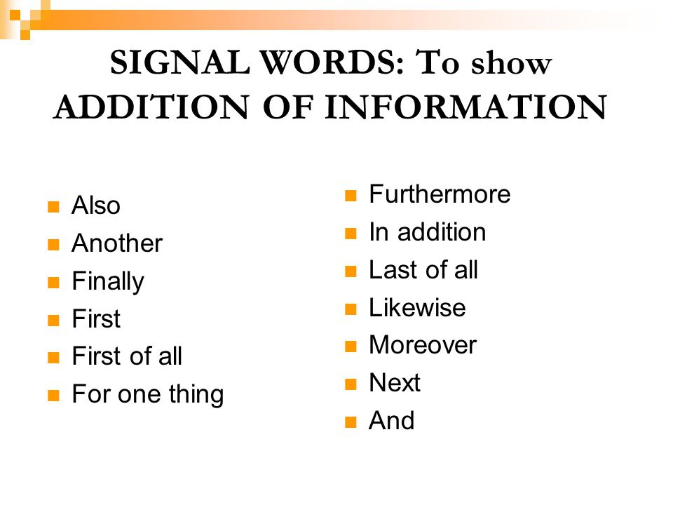 SIGNAL WORDS: To show ADDITION OF INFORMATION