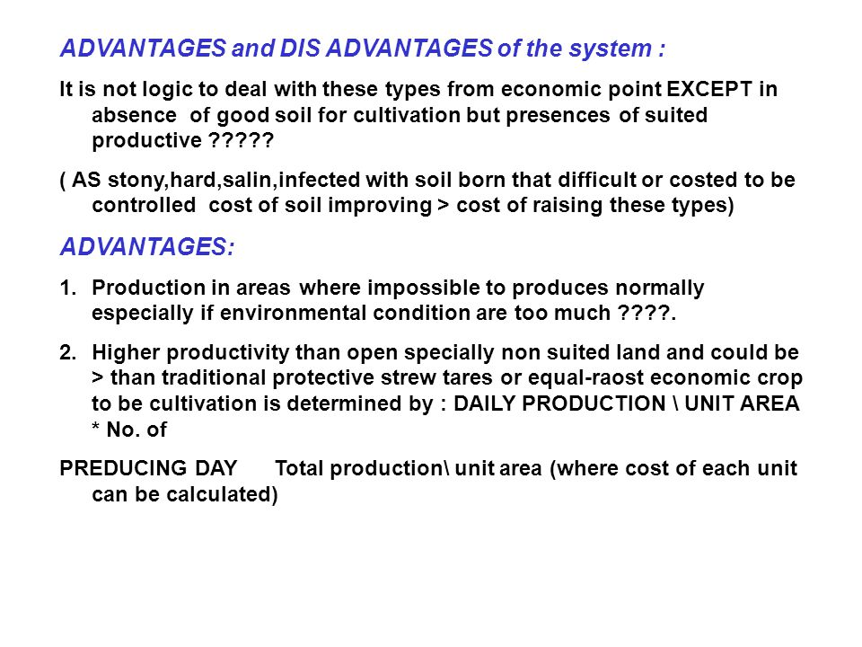 ADVANTAGES and DIS ADVANTAGES of the system :