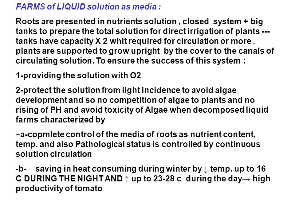 FARMS of LIQUID solution as media :
