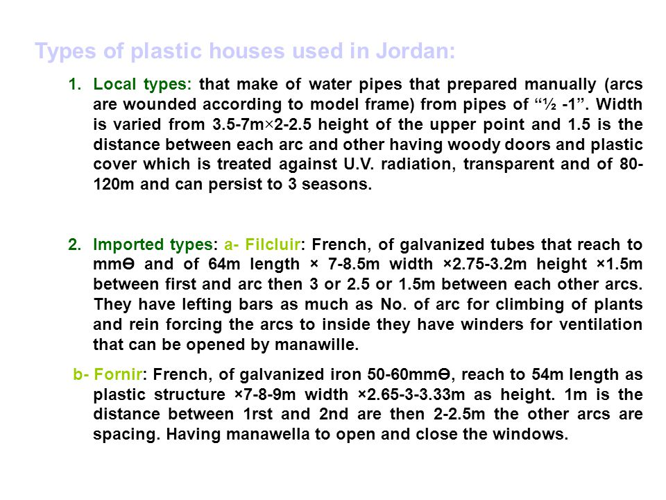 Types of plastic houses used in Jordan: