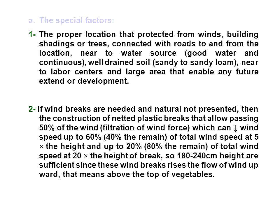 The special factors: