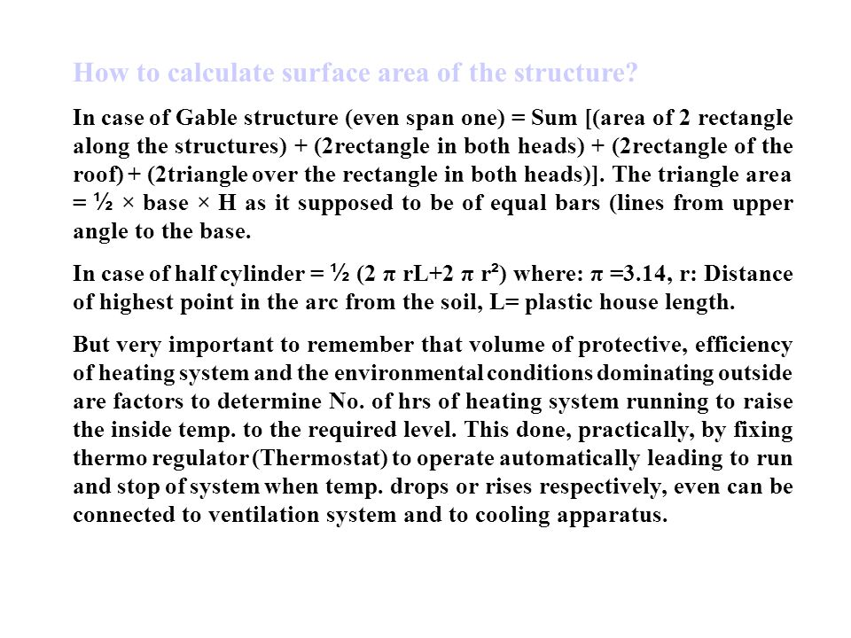How to calculate surface area of the structure