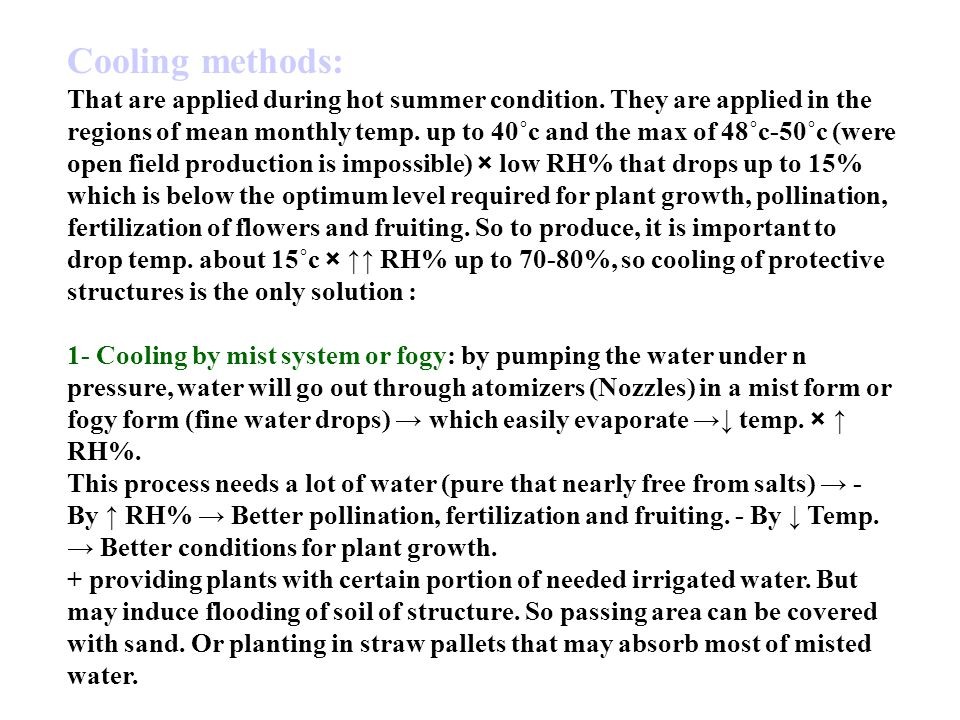 Cooling methods:
