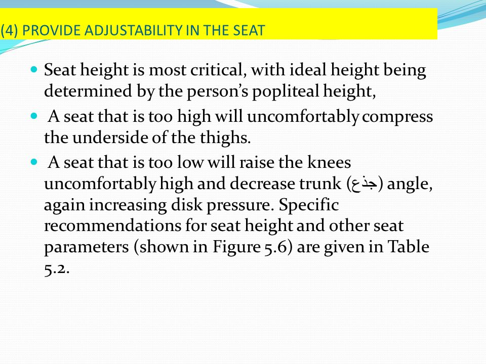(4) PROVIDE ADJUSTABILITY IN THE SEAT