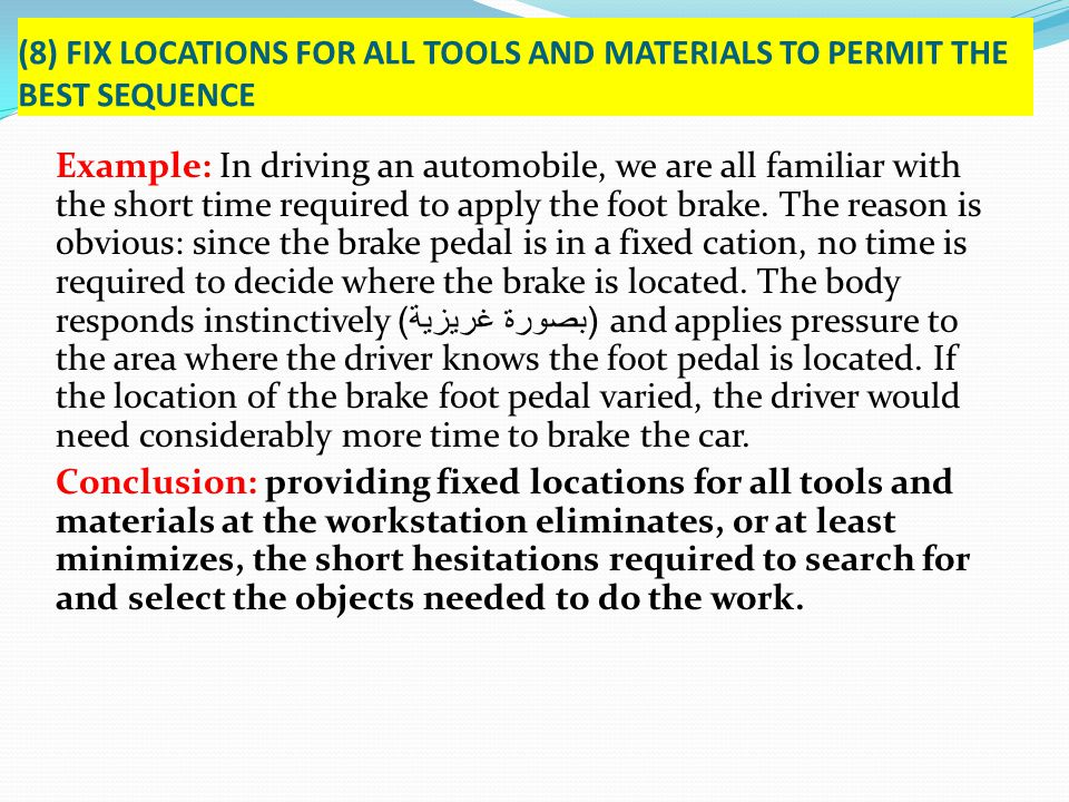 (8) FIX LOCATIONS FOR ALL TOOLS AND MATERIALS TO PERMIT THE BEST SEQUENCE