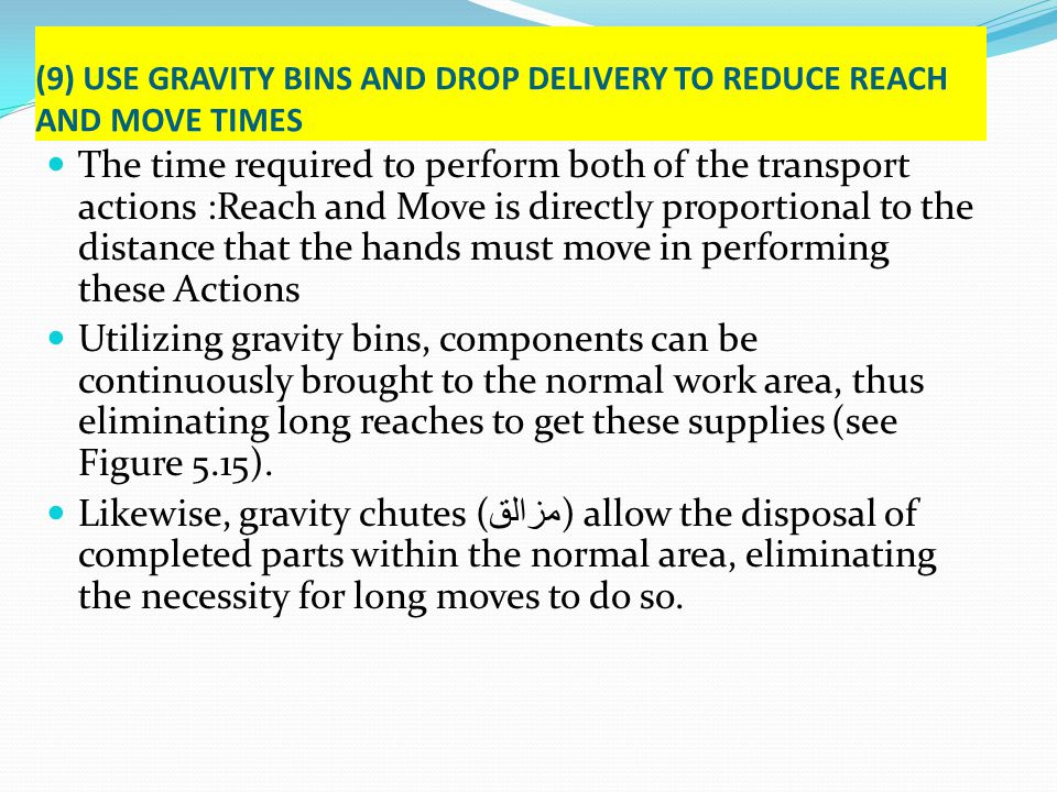 (9) USE GRAVITY BINS AND DROP DELIVERY TO REDUCE REACH AND MOVE TIMES