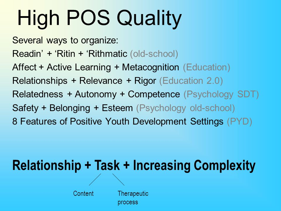 High POS Quality Relationship + Task + Increasing Complexity