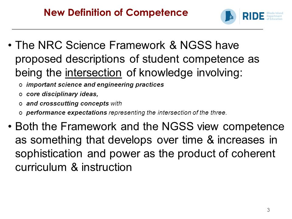 New Definition of Competence