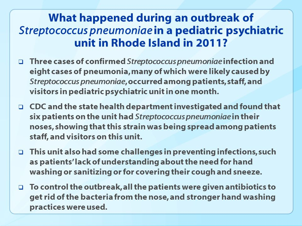 What happened during an outbreak of Streptococcus pneumoniae in a pediatric psychiatric unit in Rhode Island in 2011