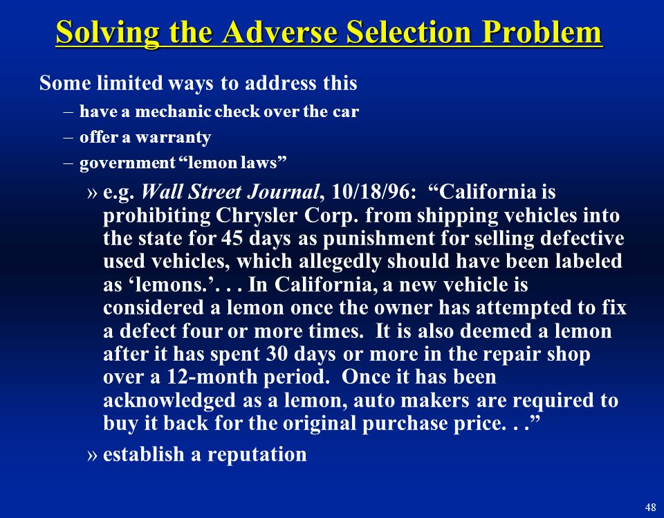 Solving the Adverse Selection Problem