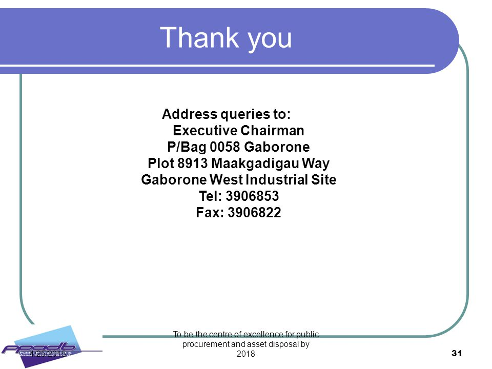 Gaborone West Industrial Site