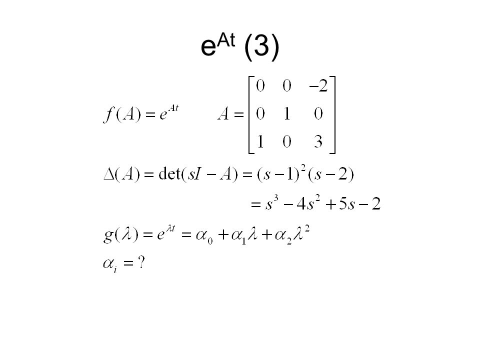 eAt (3)