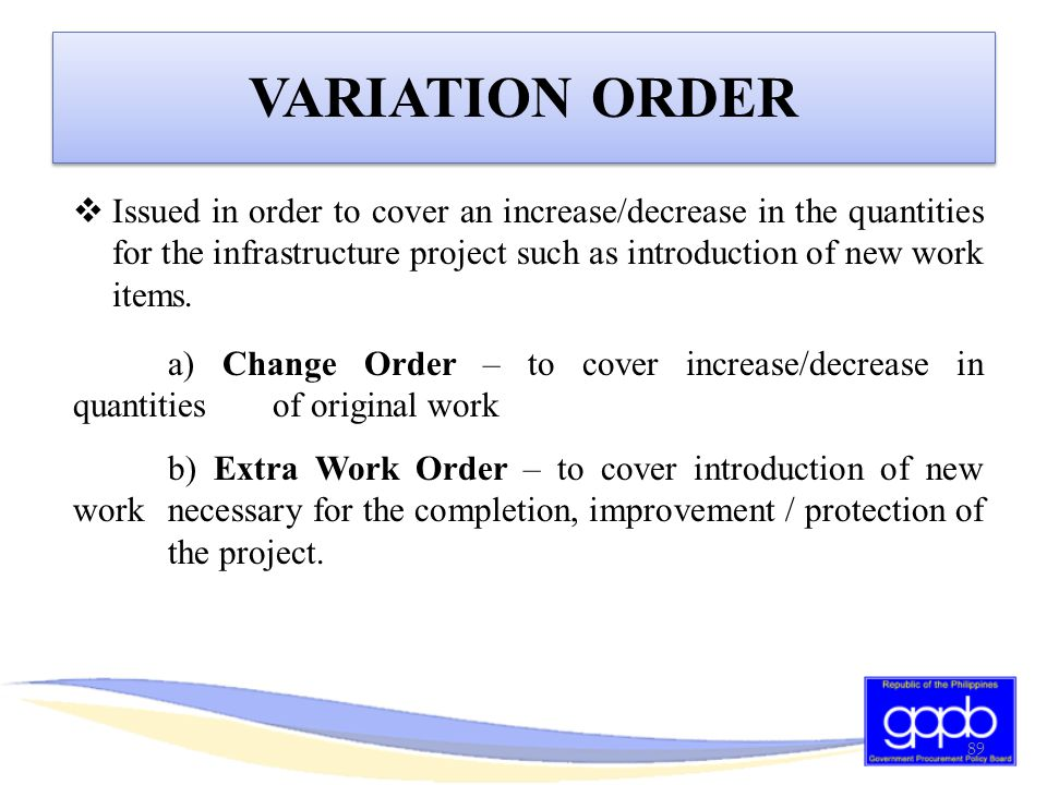 VARIATION ORDER