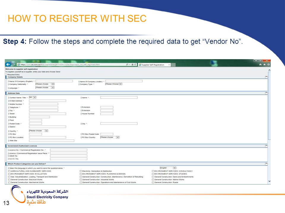 HOW TO REGISTER WITH SEC
