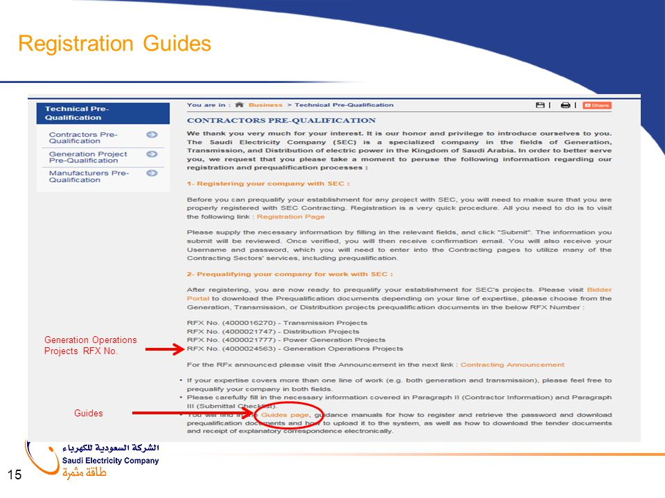 Registration Guides Guides Generation Operations Projects RFX No.