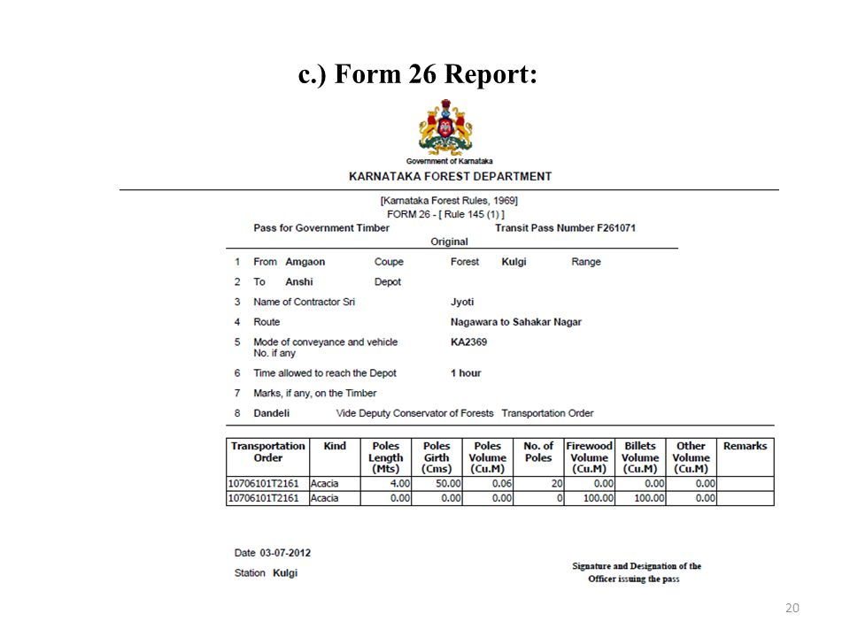 c.) Form 26 Report:
