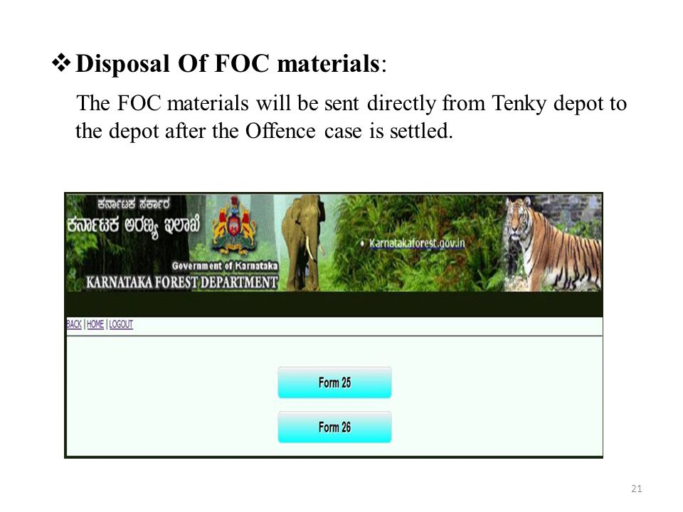 Disposal Of FOC materials: