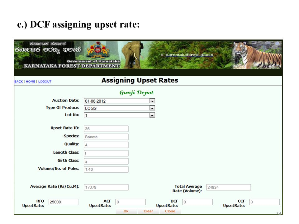 c.) DCF assigning upset rate: