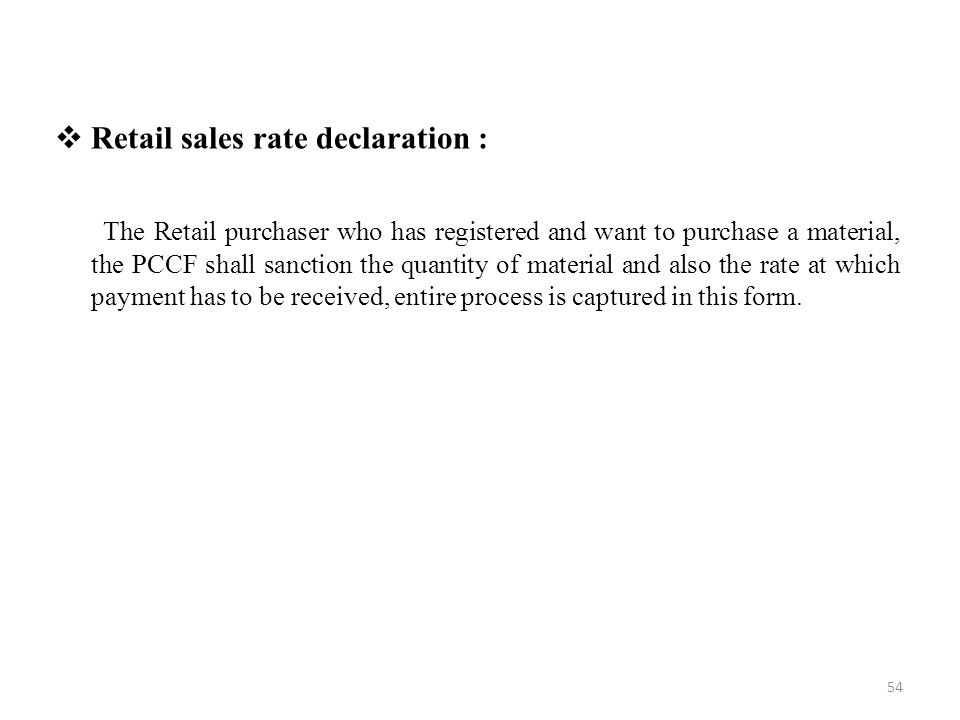 Retail sales rate declaration :