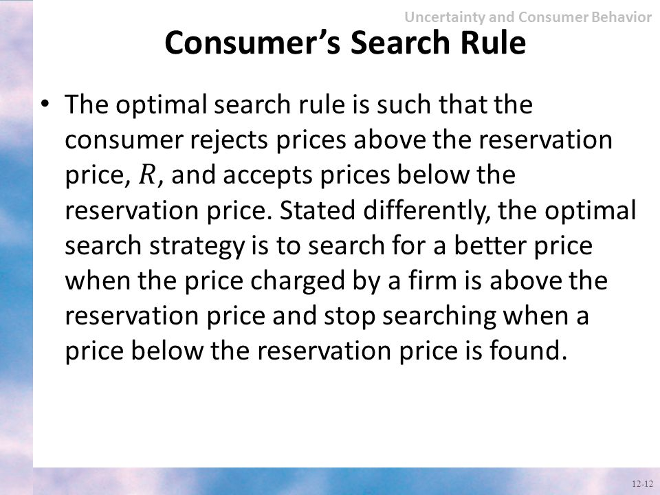 Consumer's Search Rule
