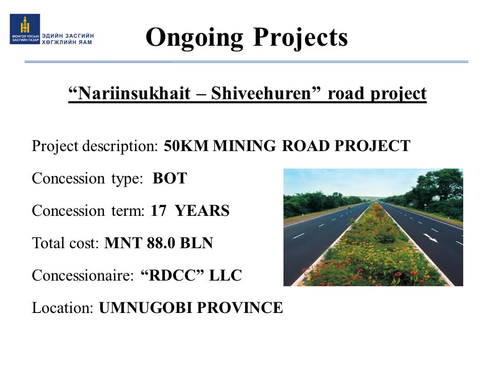 Nariinsukhait – Shiveehuren road project