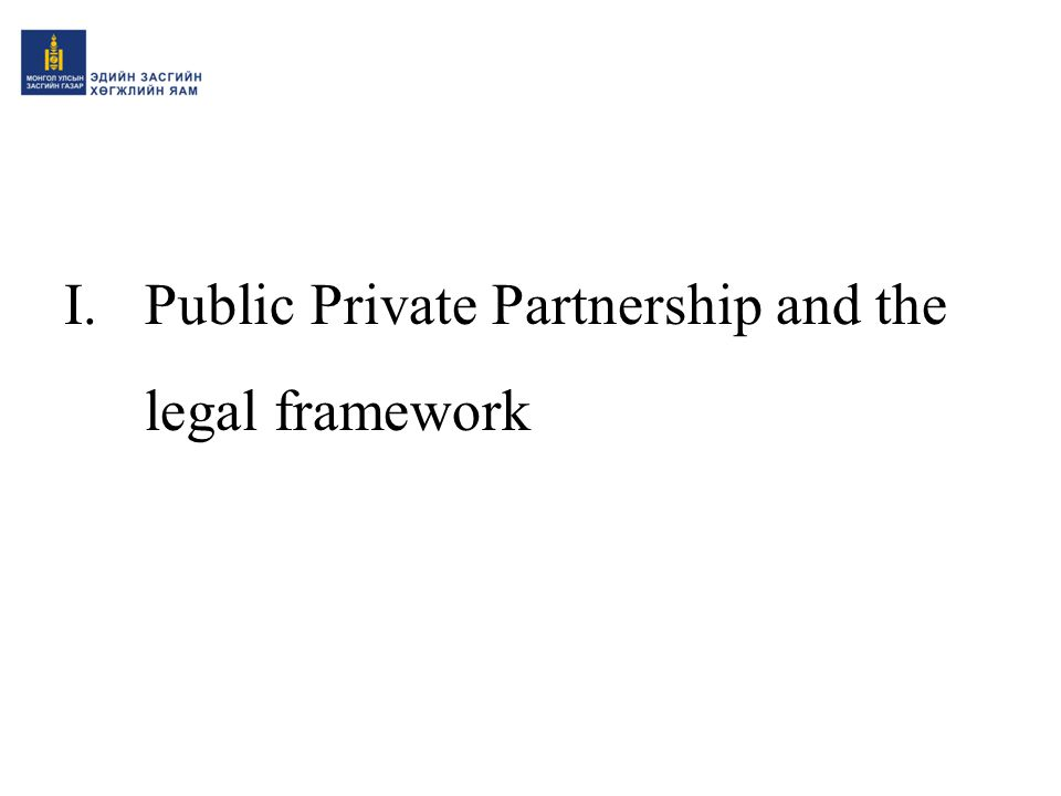 Public Private Partnership and the legal framework