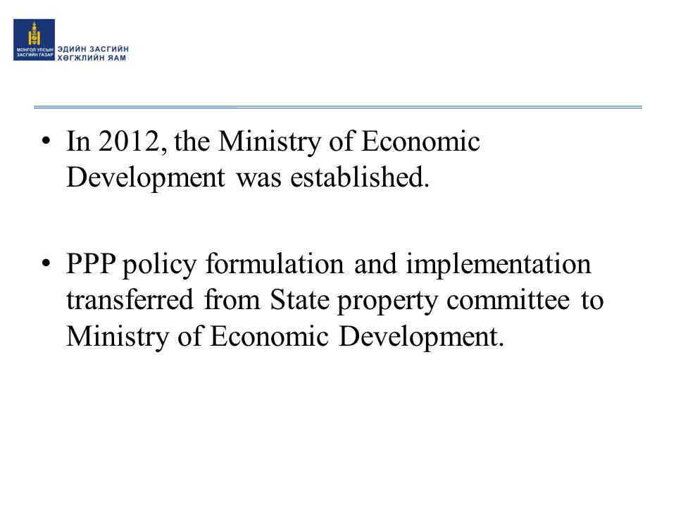 In 2012, the Ministry of Economic Development was established.