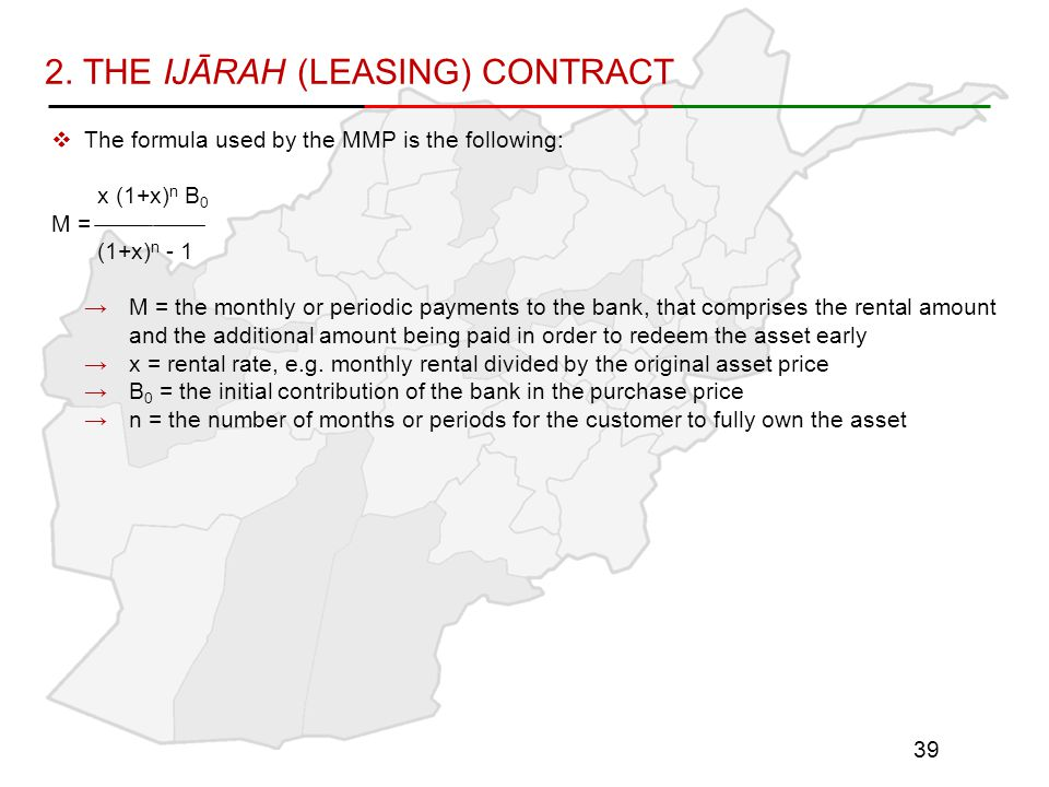 2. THE IJĀRAH (LEASING) CONTRACT