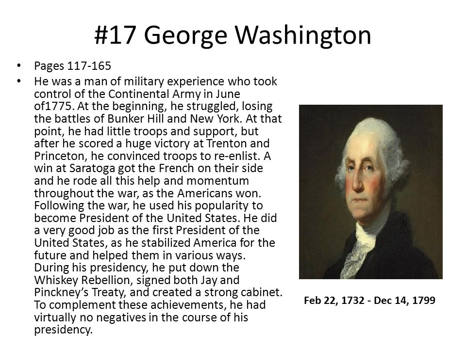 #17 George Washington Pages 117-165