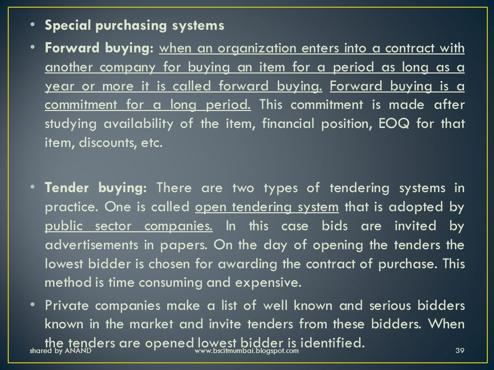 Special purchasing systems