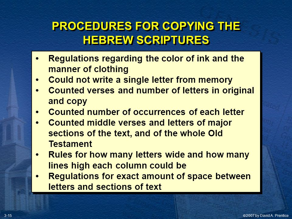 PROCEDURES FOR COPYING THE