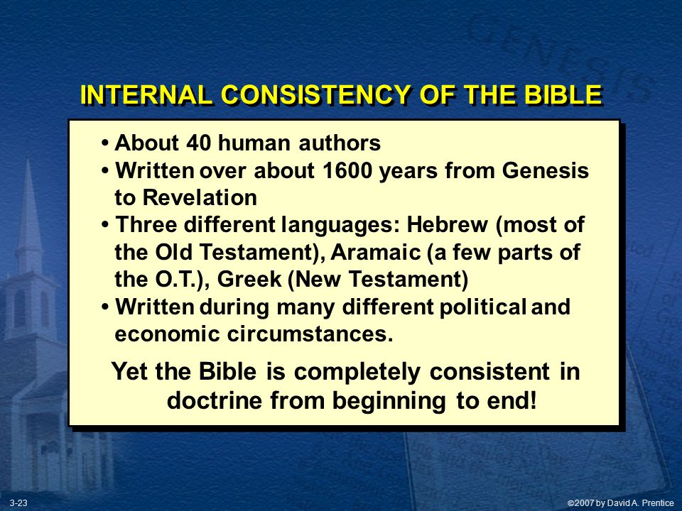 INTERNAL CONSISTENCY OF THE BIBLE