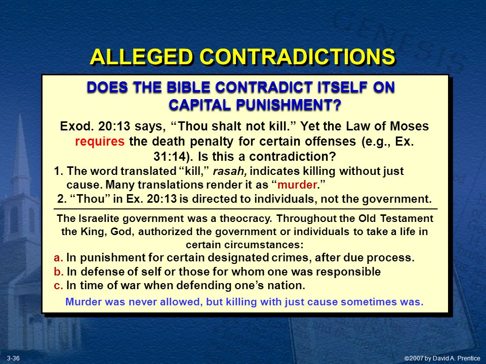ALLEGED CONTRADICTIONS