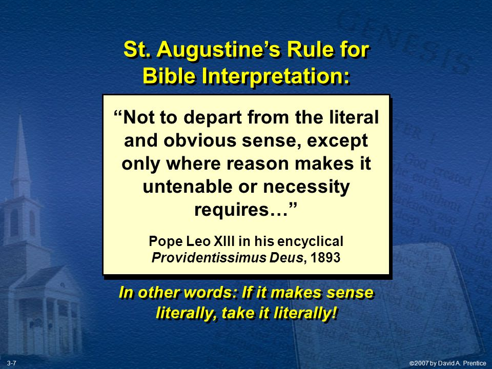 St. Augustine's Rule for Bible Interpretation: