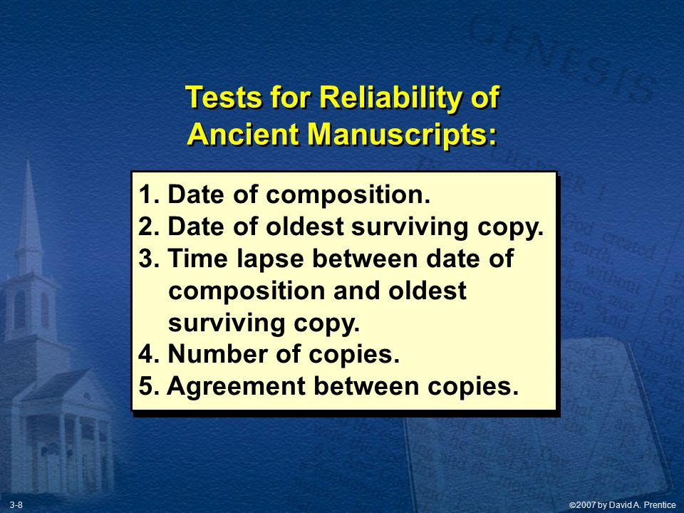 Tests for Reliability of