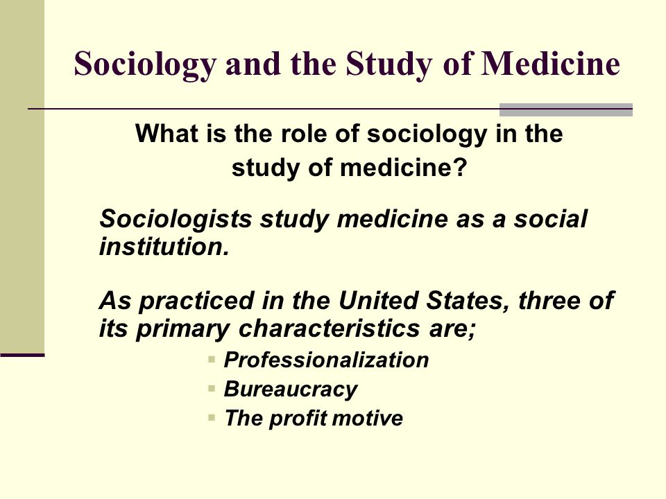 Sociology and the Study of Medicine