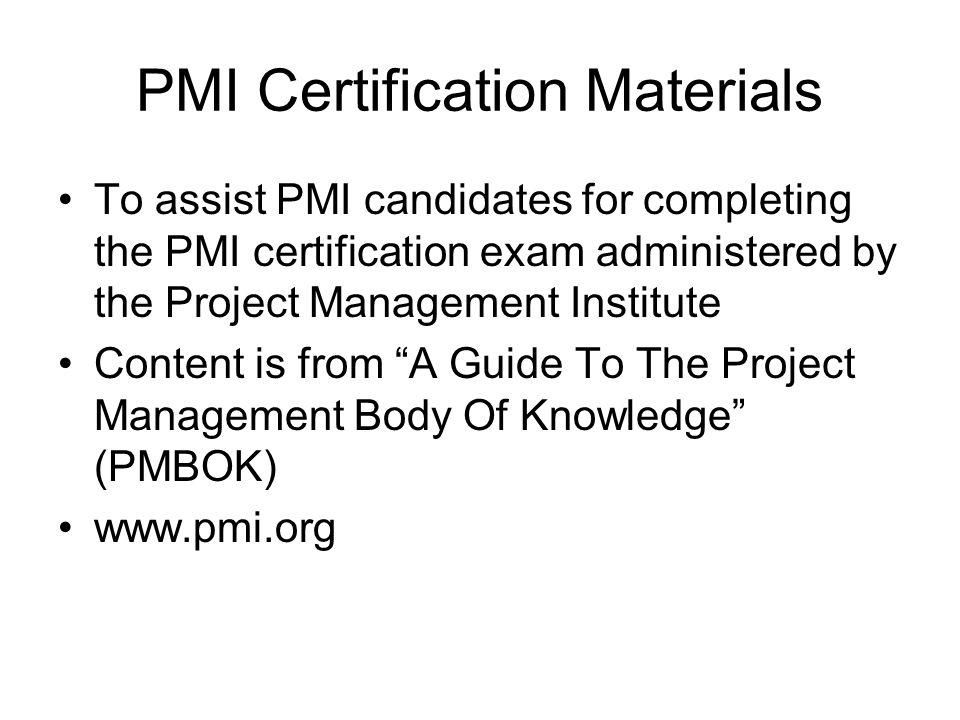 PMI Certification Materials