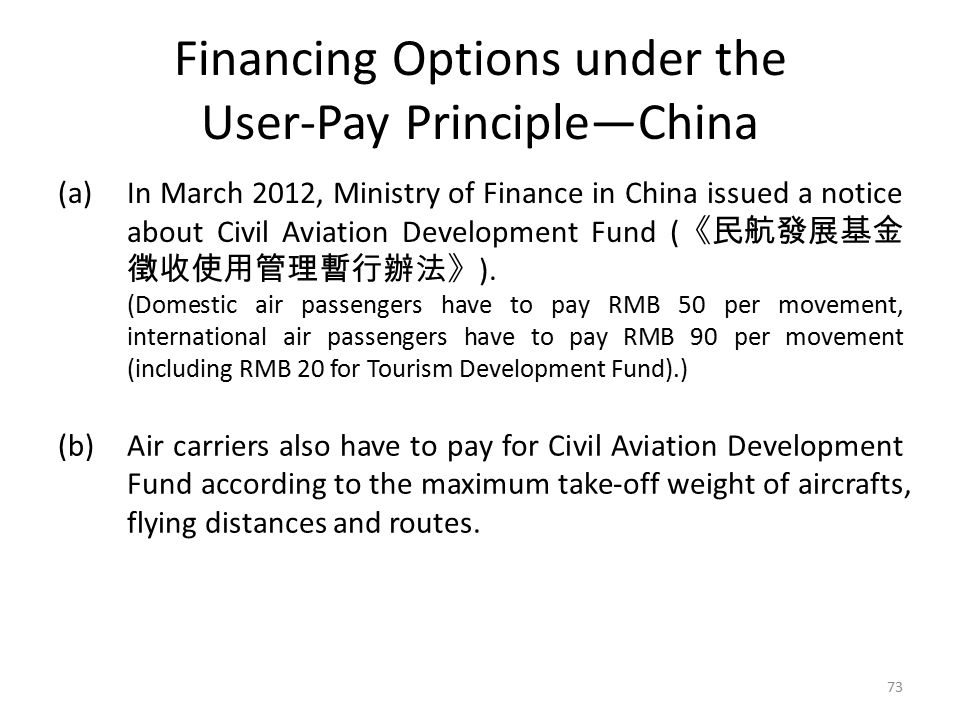 Financing Options under the User-Pay Principle—China