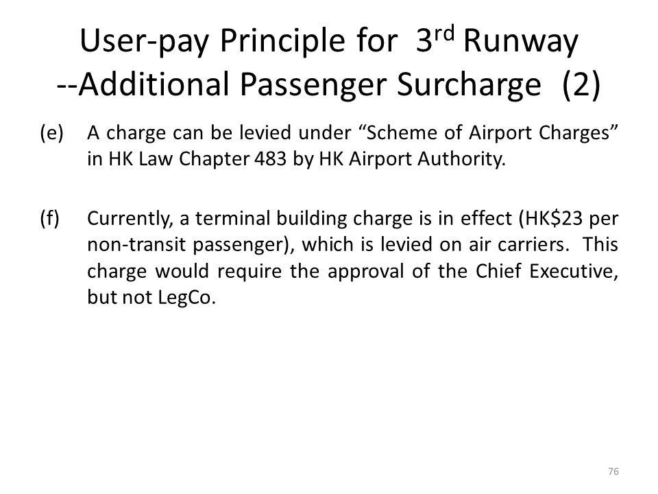 User-pay Principle for 3rd Runway --Additional Passenger Surcharge (2)
