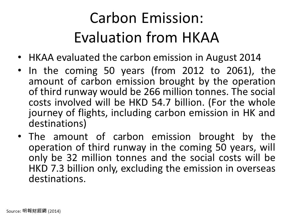 Carbon Emission: Evaluation from HKAA