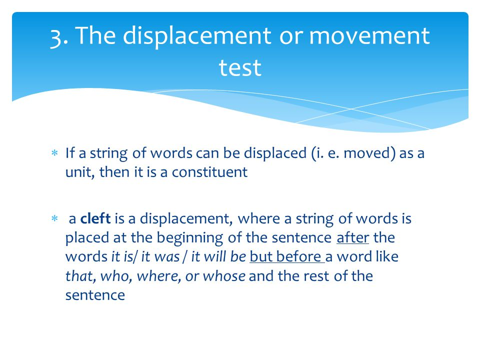 3. The displacement or movement test
