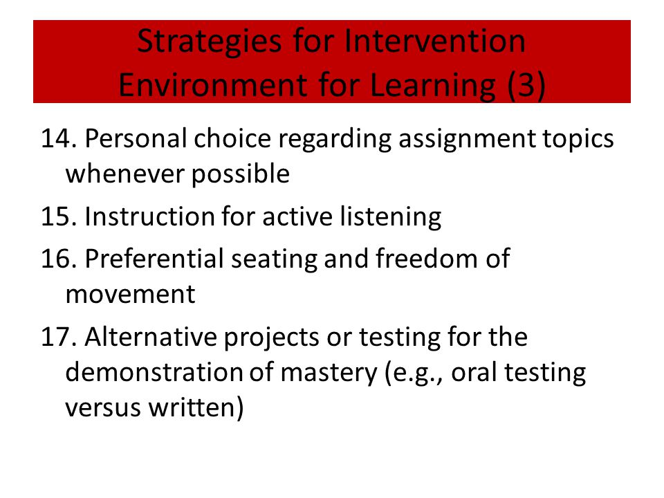 Strategies for Intervention Environment for Learning (3)
