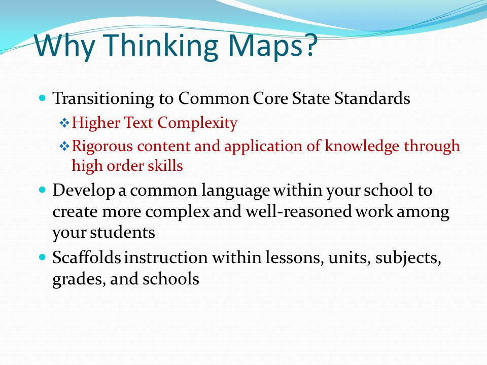 Why Thinking Maps Transitioning to Common Core State Standards
