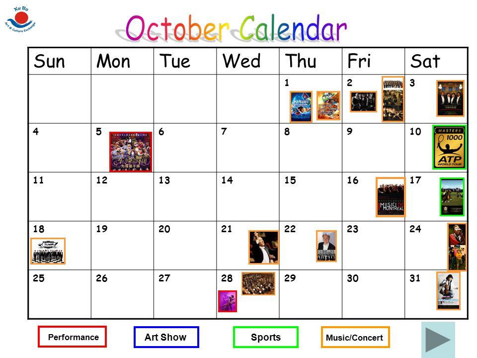 October Calendar Sun Mon Tue Wed Thu Fri Sat 1 2 3 4 5 6 7 8 9 10 11