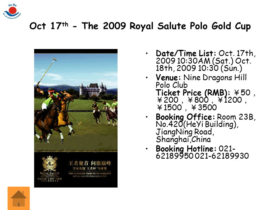 Oct 17th - The 2009 Royal Salute Polo Gold Cup