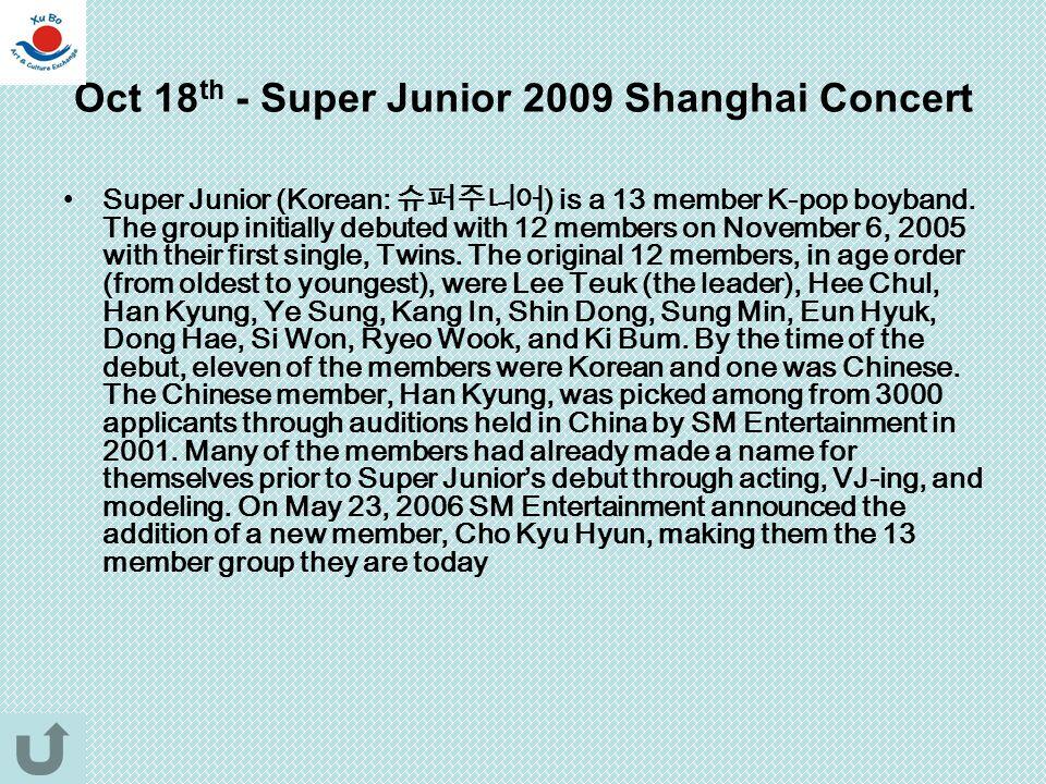 Oct 18th - Super Junior 2009 Shanghai Concert
